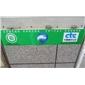 节能保温石材经济型挂件安装方法