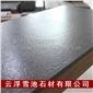 广东云浮销售山西黑火烧石餐桌台面石 天然石材台面板