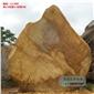 刻字景观石价格、刻字黄腊石批发、刻字园林石厂家、批发刻字石