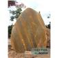 山西黄蜡石批发、浙江黄蜡石、北京黄蜡石、销售山西黄蜡石