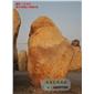 吉林大型景观石、吉林刻字园林石、吉林大型黄蜡石批发采购