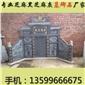 福建G654墓碑石