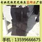 福建深灰色花岗岩G654墓碑