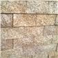 黄金麻自然面环境石材