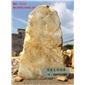 山东黄蜡石厂家批发刻字景观石、刻字黄腊石、园林石、山东黄蜡石