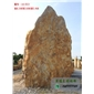 河南黄蜡石批发、广西黄蜡石刻字、天津黄蜡石价格、河南黄蜡石