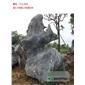 上海刻字太湖石产地直销、上海大型太湖石假山厂家批发