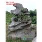 北京大型太湖石假山厂家直销、北京刻字大型太湖石产地批发