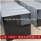 中国纯黑色花岗岩石材 山西黑石材 规格板 大板 条板 厚板均有销售
