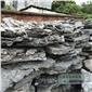 全网最低价英石、英石厂家批发精品青龙石、叠石
