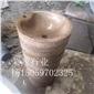 黄锈石石洗手盆 天然石材洗手盆 别墅石材洗手盆加工 5656