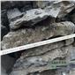 天然英石产地批发、厂家销售精品英石假山、英石摆件