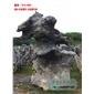 襄樊大型太湖石園林擺件、天然太湖石廠家批發采購