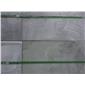绿砂岩青石板材
