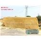 宁波天然黄蜡石雕刻、刻字黄蜡石厂家批发采购