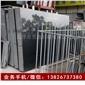 厨房台面板 中国制造商直接出口 -雪池石材 山西黑厨房台面板