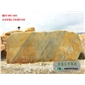 新品推荐景观石产地直销、泉州黄腊石奇石厂家批发、价格实惠