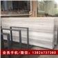 雪池石材供应白色木纹大理石 灰木纹 天然大理石 台面 酒店装修