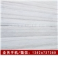 高级饰面材料-白金沙天然大理石板材
