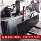 【山西黑石材】山西黑石材价格,山西黑石材批发,山西黑石材厂家