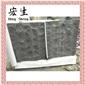 福鼎黑G684【珍珠黑】-自然面成品