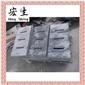 福鼎黑G684(珍珠黑)-排水沟板