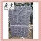 福鼎黑G684珍珠黑-自然面