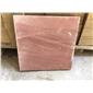 红木纹砂岩 (1)