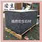 福鼎黑G684【珍珠黑】-大板