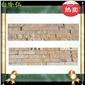 天然板岩石灰石平板文化石厂家直销价格优惠