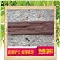 天然板岩红砂岩平板文化石厂家直销价格优惠
