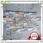 天然板岩黄木纹3条平板文化石厂家直销价格优惠