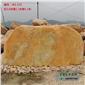 特价促销 优质黄腊石、大型黄蜡石产地批发、广东黄腊石厂家直销