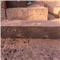 红砂岩条石