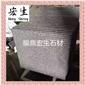 福鼎黑G684(珍珠黑)-拉丝面