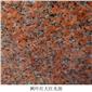 G562枫叶红岑溪红亚光面喷砂面仿古面磨光面