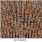 G562枫叶红岑溪红拉丝面 市政园林工程 枫叶红石材