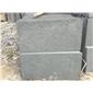 青石板、石材、贵阳石材、花溪石材、贵州石材、石栏杆9