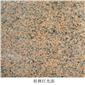 桂林紅天山紅新疆紅 光面條板 工程板 石材板