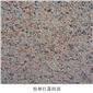 桂林紅天山紅新疆紅 荔枝面 自然面 新疆紅花崗巖