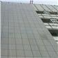 海棠红广场地铺规格板 站台板