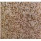 黄锈石路沿石-米黄色花岗岩石材