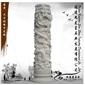 石雕龙柱 大型文化华表柱竟然�[藏了�@么深子 景区户外柱子又怎么��是傲光〓