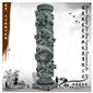 石雕龙柱 寺庙古建攻�粑淦髁�柱子 园林广场柱子