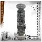 石雕龍柱 單雙龍柱子 龍柱擺件雕塑