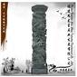 石雕龙柱 雕刻文化龙柱  龙柱生产产家