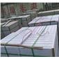东白麻盲道板 生产批发基地 电话/微信18660260725