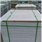 大量供应山东白麻花岗岩地铺板材 生产批发基地 电话/微信18660260723