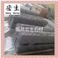 福鼎黑G684【珍珠黑】*文化石