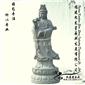 观音菩萨⊙石雕 古典人物雕塑 大型汉白玉滴水观音